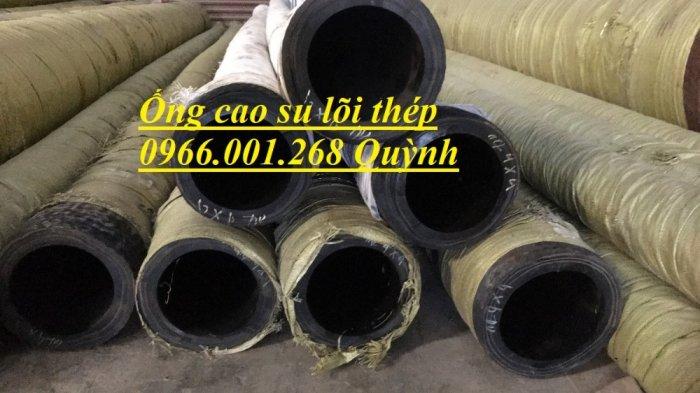 Ống rồng, ống cao su lõi thép bơm bê tông phi 114 dài 6m, 7m, 8m hàng Trung Quốc , luôn sẵn giá tốt8