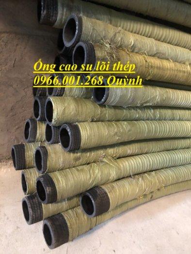 Ống rồng, ống cao su lõi thép bơm bê tông phi 114 dài 6m, 7m, 8m hàng Trung Quốc , luôn sẵn giá tốt7