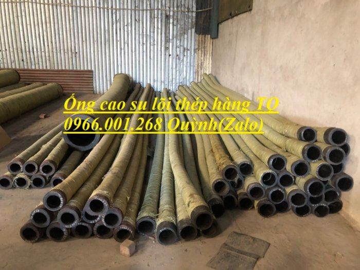 Ống rồng, ống cao su lõi thép bơm bê tông phi 114 dài 6m, 7m, 8m hàng Trung Quốc , luôn sẵn giá tốt4