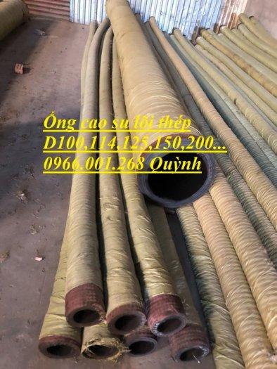 Ống rồng, ống cao su lõi thép bơm bê tông phi 114 dài 6m, 7m, 8m hàng Trung Quốc , luôn sẵn giá tốt3