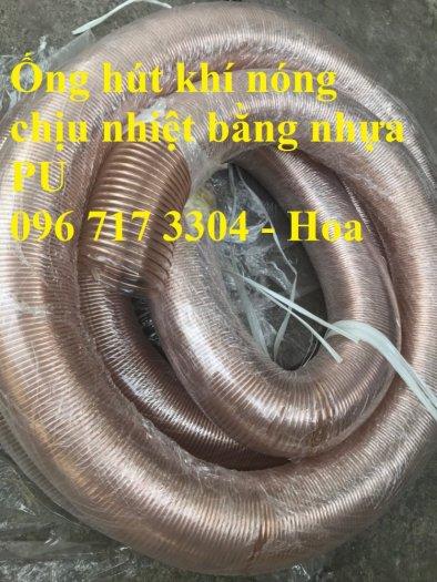 Ống hút bụi PU lõi thép mạ đồng phi 76mm chất lượng cao2