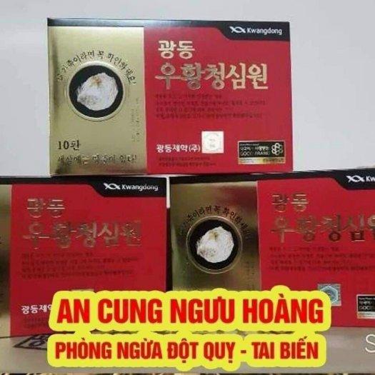 AN CUNG NGƯU HOÀNG ( Hàn Quốc )