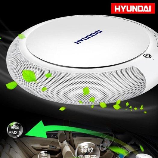 Máy lọc không khí, Máy làm sạch không khí ô tô phòng ngủ Hyundai3