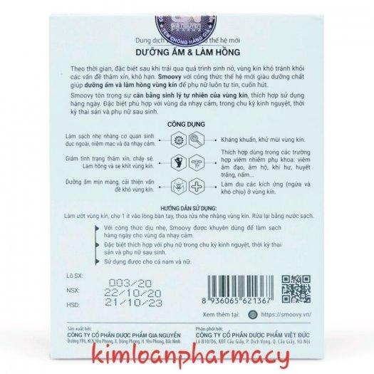 Dung dịch vệ sinh phụ nữ thế hệ mới SMOOVY dưỡng ẩm & làm hồng3