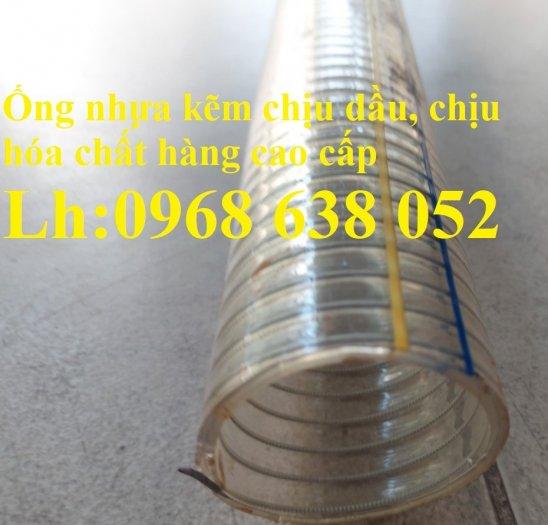 Mua ống nhưa lõi thép dùng hút xả xăng dầu ở đâu uy tín, đảm bảo chất lượng nhất?30
