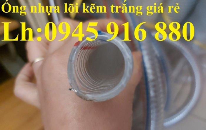 Mua ống nhưa lõi thép dùng hút xả xăng dầu ở đâu uy tín, đảm bảo chất lượng nhất?26