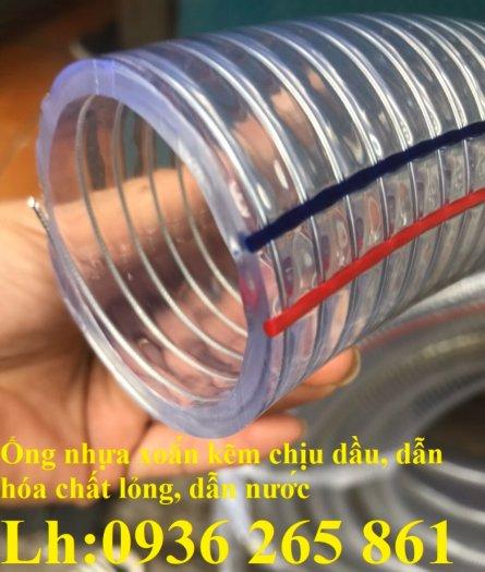 Mua ống nhưa lõi thép dùng hút xả xăng dầu ở đâu uy tín, đảm bảo chất lượng nhất?17