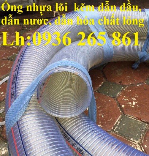 Mua ống nhưa lõi thép dùng hút xả xăng dầu ở đâu uy tín, đảm bảo chất lượng nhất?4
