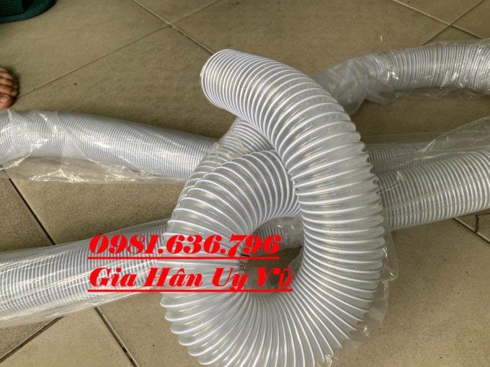 Ống hút bụi bằng nhựa PVC lõi thép phi 50,60,75,100,125,150,200,2507