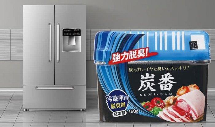 Hộp khử mùi tủ lạnh Sumi ban 150gram made in JAPAN khử mùi siêu hiệu quả2