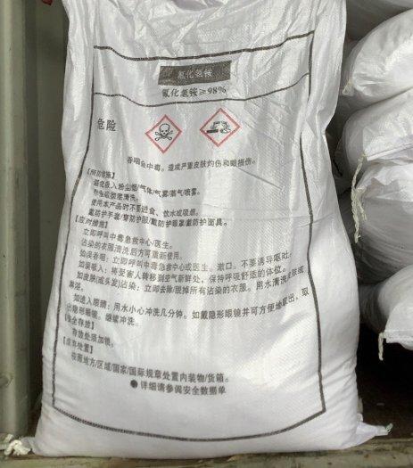 Ammonium bifluoride (NH4HF2) - Trung Quốc1