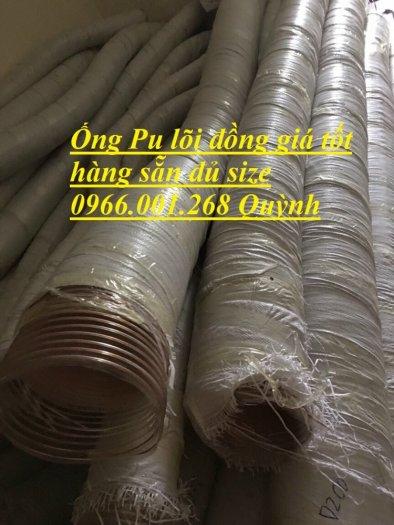 Phân phối ống nhựa TPU lõi đồng, ống Pu lõi thép mạ đồng phi 100,phi 114,phi 125,phi 140,phi 150,phi 200, giá rẻ3