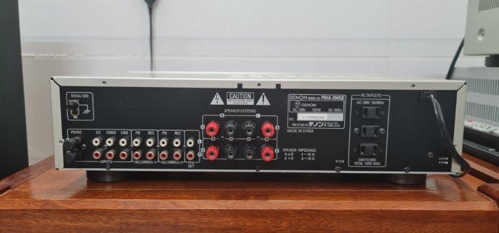 Amplifier Denon PMA-390SE5