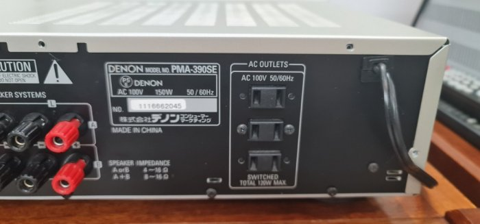 Amplifier Denon PMA-390SE4