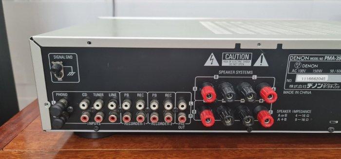 Amplifier Denon PMA-390SE3