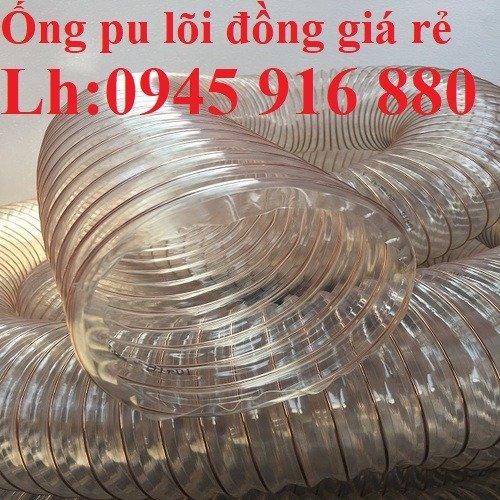 Mua ống Pu lõi kẽm mạ đồng để thu gom bụi trong nhà máy, xưởng sản xuất giá rẻ12