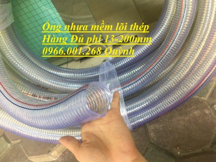 Ống nhự mềm lõi thép Hàn Quốc, Trung Quốc phi 13mm đến 200mm - Ống dẫn dầu, hoá chất6