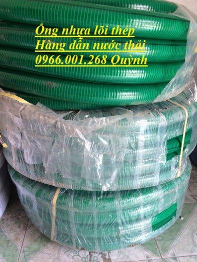 Ống nhự mềm lõi thép Hàn Quốc, Trung Quốc phi 13mm đến 200mm - Ống dẫn dầu, hoá chất1