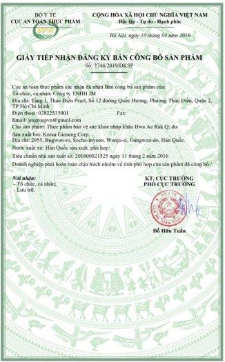 Viên hồng sâm dành cho phụ nữ  HWA AE RAK Q 500mgx120 viên2