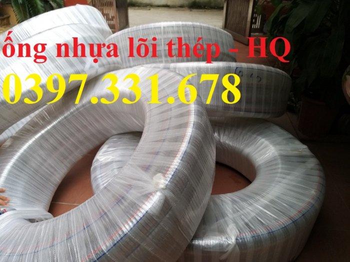 Ống nhựa lõi thép dẫn thực phẩm, nước sạch giá rẻ tại Hà Nội1