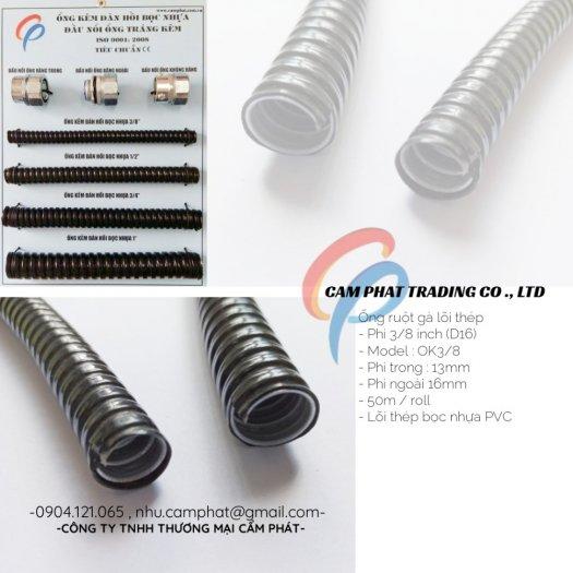 FLEXIBLE CONDUIT 3/8 inch bọc nhưa PVC (D16)0