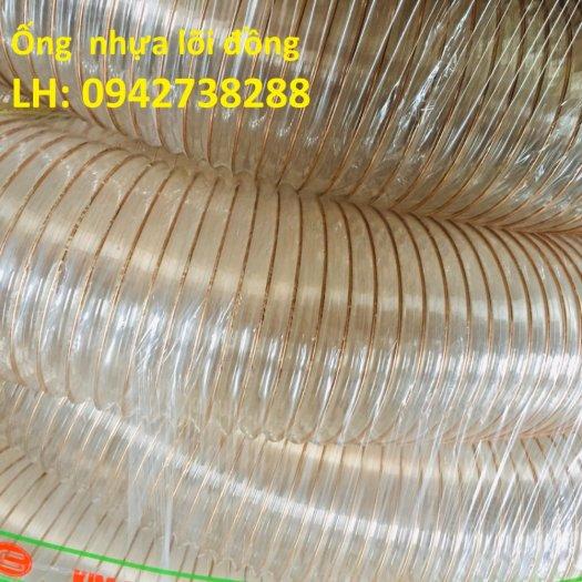 ống nhựa PU lõi thép mạ đồng D180, D224, D3153