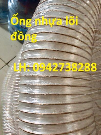 ống nhựa PU lõi thép mạ đồng D180, D224, D3152