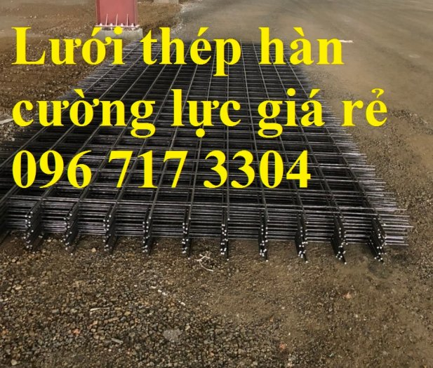 Sản xuất lưới thép hàn D4,D5, D6, D7, D8,D9,D10, D11, D122