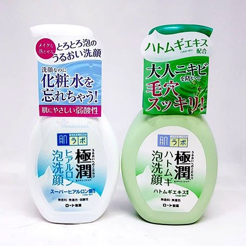 Sữa Rửa Mặt Tạo Bọt Làm Sạch Sâu Hada Labo Gokujyun Hyaluronic Acid Bubble Face Wash 160ml3