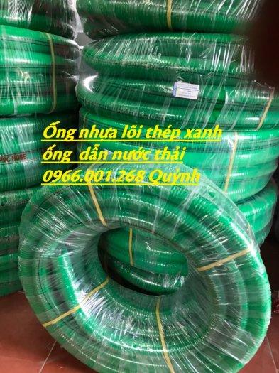 Phân phối ống nhựa PVC lõi kẽm, ống nhựa mềm lõi thép phi 100,phi 110,phi 120,phi 150,phi 200 giao hàng toàn quốc8