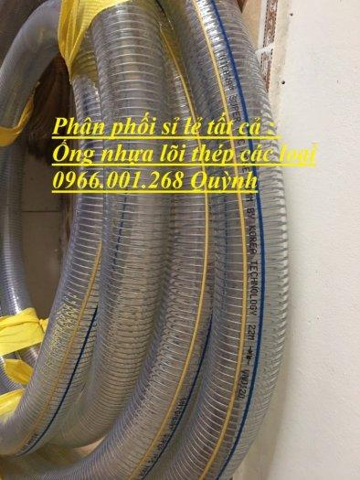 Phân phối ống nhựa PVC lõi kẽm, ống nhựa mềm lõi thép phi 100,phi 110,phi 120,phi 150,phi 200 giao hàng toàn quốc7