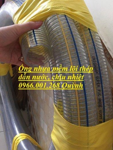 Phân phối ống nhựa PVC lõi kẽm, ống nhựa mềm lõi thép phi 100,phi 110,phi 120,phi 150,phi 200 giao hàng toàn quốc5