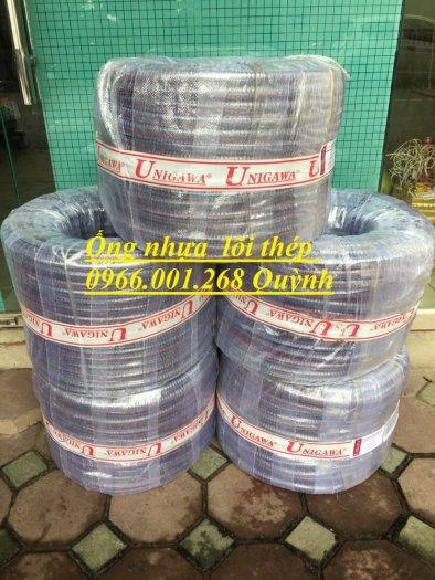 Phân phối ống nhựa PVC lõi kẽm, ống nhựa mềm lõi thép phi 100,phi 110,phi 120,phi 150,phi 200 giao hàng toàn quốc1