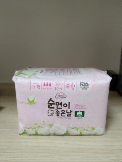 Băng vệ sinh Thảo Dược Hàn Quốc0