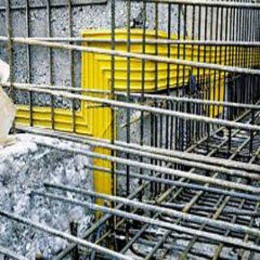 Tấm nhựa pvc V320-15m dài Chống Thấm Phía Trong Tường Vây, Khe Co Giãn Giá Rẻ miền trung 20210