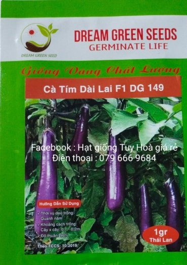 Hạt giống rau củ quả các loại42