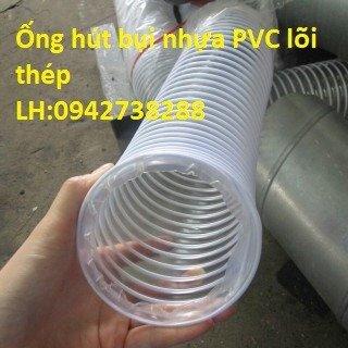 Ống gió bụi trắng- ống hút bụi nhựa PVC lõi thép- ống thông gió3