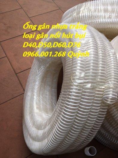 Báo giá đại lý ống gân nhựa trắng , ống cổ trâu , ống gân xoắn phi 50,60,76,90,100 giá tốt5