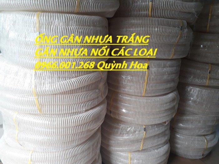 Báo giá đại lý ống gân nhựa trắng , ống cổ trâu , ống gân xoắn phi 50,60,76,90,100 giá tốt1