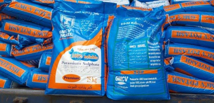 Potassium sulfate (K2SO4) – Israel0