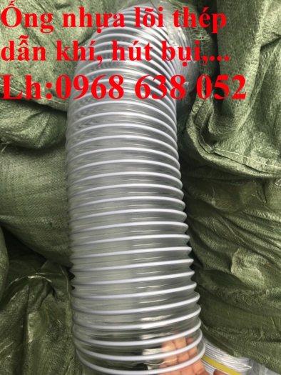 Mua ống nhựa PVC lõi thép bọc nhựa đàn hồi phi150, phi200, phi250, phi300 giá rẻ5