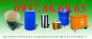 Thùng phuy nhựa 220l, thùng phuy sắt 200l, thùng nhựa 50l, thùng phuy cũ nắp kín