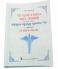Sách từ vựng y khoa Việt - Khmer
