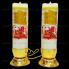 Đèn cầy Thông minh Trắng Ngà (Phi 55) Model KE-YB 55150(B)
