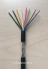 Cáp Tín Hiệu Báo Cháy Chống Nhiễu 2C, 4C, 6c, 8C x 0.15mm2 (100% đồng)