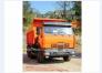 Siêu giảm giá xe ben 15 tan Kamaz, Kamaz 65115 (6x4) ben vuông khuyến mãi 100% trước bạ + Máy lạnh