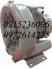 Phân phối Máy thổi khí Dargang DG-300-26 900W
