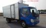 Xe tải 5 tấn Hải Phòng Thaco Ollin 500B Hải Phòng.Giá rẻ nhất khuyến mại hấp dẫn.