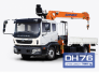 Cần cẩu Dinex DH76 gắn trên xe tải Daewoo