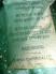 Calcium Formate, Ca(HCO2)2, thức ăn chăn nuôi, thuốc thủy sản, Calcium Diformate, thCalcium Formate